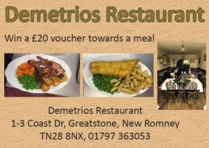 Demetrios Restaurant Competition